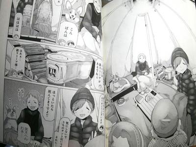 ゆるキャン002.jpg