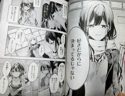 政宗くんのリベンジ89REX.jpg