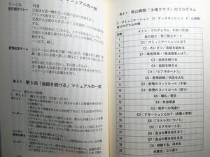 発達障害0174.jpg