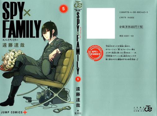 SPY×FAMILY 5.jpg