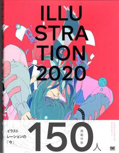 illustra2020.jpg